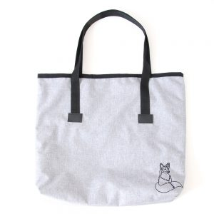 torba z lisem